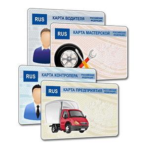 карта водителя срочно